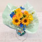父の日 ヒマワリ 花束 そのまま飾れるブーケ「サンクスファーザー」 日比谷花壇 花 プレゼント ギフト 父の日カード付き