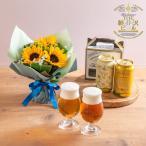 父の日 スイーツ 文明堂「ありがとうの焼印入り月三笠」とそのまま飾れるブーケのセット 日比谷花壇 花 プレゼント ギフト 父の日カード付き