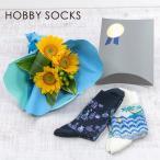 父の日 工房織座「LETTER&TOWELS」と花束のセット 日比谷花壇 花 プレゼント ギフト 父の日カード付き