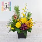 お正月 アレンジメント「福の亥」 日比谷花壇