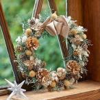 クリスマス ドライ リース「リース ド プラチナ」プリザーブドフラワー 日比谷花壇