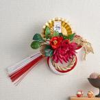 お正月 しめ飾り「花かさね」ピンク系水引リース 日比谷花壇