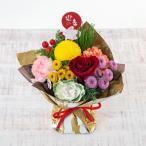 お正月 そのまま飾れるブーケ「門松」 日比谷花壇