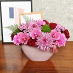 母の日 ギフト アレンジメント 「凛麗」 日比谷花壇