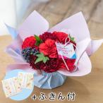 ショッピングママン 母の日 アレンジメント「シェールママン」 ふきん付き  日比谷花壇