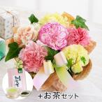ショッピングママン 母の日 アレンジメント「シェールママン」 お茶付き 日比谷花壇