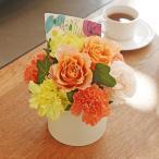 母の日 カーネーション アレンジメント「オランジュボヌール」 日比谷花壇 花 プレゼント ギフト 母の日カード付き