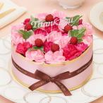 母の日 フラワーパティシエ「ガトーミニョン」 日比谷花壇 花 プレゼント ギフト 母の日カード付き