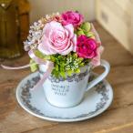 母の日 ギフト プリザーブドアレンジメント 「ピンクチュチュ」送料無料 日比谷花壇