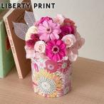母の日 ギフト リバティプリント プリザーブド アレンジメント「ロデン」 日比谷花壇