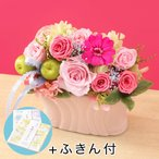 母の日 プリザーブド&アーティフィシャルアレンジメント「てまり富士」 ふきん付き 日比谷花壇 花 プレゼント ギフト 母の日カード付き