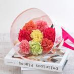 母の日 花束「ハッピーキャンディ」 日比谷花壇 花 プレゼント ギフト 母の日カード付き