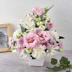 お供え用アレンジメント 花とわか  日比谷花壇