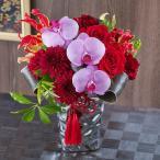 日比谷花壇 和風 アレンジメント 紅華  ピンク レッド系