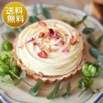 ヒビヤカダンスイーツ「花咲くローズチーズタルト」 日比谷花壇 誕生日 母の日 ホワイトデー バレンタインデー