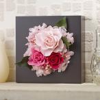 日比谷花壇 プリザーブド アーティフィシャルアレンジメント ローズブロッサム ピンク