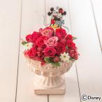 お供え プリザーブドアレンジメント「想花」(おもいばな)  日比谷花壇