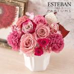 香りを楽しむ エステバン ESTEBAN「マグノリアローザ」プリザーブドフラワーアレンジメント 日比谷花壇