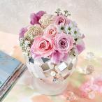 4月のバースストーンプリザーブドアレンジメント「ダイヤモンド」 日比谷花壇 プレゼント ギフト 誕生日 記念日 結婚祝い 結婚記念日