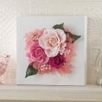 日比谷花壇 プリザーブド アーティフィシャルアレンジメント ローズブロッサム ピンク  ホワイト