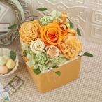 日比谷花壇  プリザーブド アーティフィシャルアレンジメント フラワーキューブ オレンジ ラッピング付き