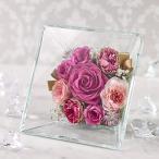 ドライフラワー  ガラスコレクション フォーエバー  ピンク系 日比谷花壇