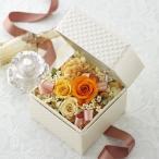 プリザーブド&アーティフィシャルアレンジメント「オルゴールフラワーオレンジ(星に願いを)」 日比谷花壇
