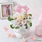 ディズニー プリザーブド&アーティフィシャルアレンジメント「ミッキー&ミニー HAPPY WEDDING」  【disney_y】 日比谷花壇