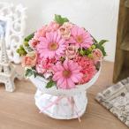 日比谷花壇 そのまま飾れるブーケ ラブリーピンク