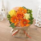 日比谷花壇 そのまま飾れるブーケ フレッシュオレンジ