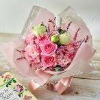 そのまま飾れるブーケ「9月に贈る花言葉」 日比谷花壇