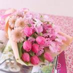 メロディ花束 スプリングハッピーバースデー  日比谷花壇