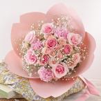 桜の形をした花束・桜ペタロ「さくら咲く」 日比谷花壇