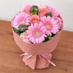 花束 そのまま飾れるブーケ グランデ ピンク 日比谷花壇 記念日