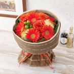 花束 そのまま飾れるブーケ グランデ オレンジ 日比谷花壇