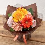 10月の旬の花 そのまま飾れるブーケ「シアーオレンジ」   花  ギフト 誕生日 プレゼント 日比谷花壇