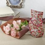 バラの花束「リバティプリントベースのセット」送料無料 日比谷花壇