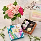 花とスイーツ ゴディバ ホワイトデー限定「シェフズチョイスアソートメント」とアレンジメントのセット 日比谷花壇