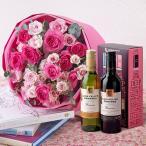 お花とお酒 ハーフボトルワイン RICH DEEP とピンクのスプレーバラの花束 日比谷花壇