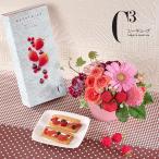花とスイーツ シーキューブ ベリーウィッチ とアレンジメントのセット 日比谷花壇
