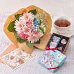 ゴディバ ホワイトデー 限定 「エクレールダムール アソートメント」と花束のセット ピンク系 日比谷花壇