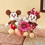 ディズニー アーティフィシャルアレンジメント「ミッキー&ミニー フラワーベンチ」【disney_y】日比谷花壇