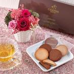ゴディバ「クッキーアソートメント」とプリザーブドアレンジメントのセット  日比谷花壇