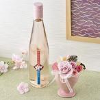 花とお酒 さくらワインと プリザーブドフラワー のセット ピンク系 日比谷花壇