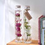Healing Bottle「Love&Clear」2本セット  日比谷花壇