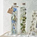 ハーバリウム Healing Bottle Snowy Rainy 2本セット 日比谷花壇