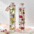 ハーバリウム Healing Bottle Flower amp Light 2本セット 日比谷花壇 記念日 結婚祝い ホワイトデー