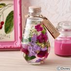 ディズニー Healing Bottle〜Disney collection〜「デイジー」日比谷花壇 【disney_y】
