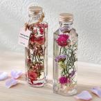 ハーバリウム Healing Bottle Heart「Romantic Rose & Sweet Lavender」(2本セット) 日比谷花壇