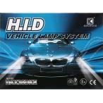 HIDキット KINGWOOD 55W HIDコンバージョンキット H4 Hi/Low切替 ワンピースタイプ(12V車用)